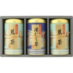 30%OFF 静岡銘茶詰合せ (SKY-25)