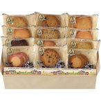 Yahoo!賢者のギフト母の日・父の日限定ギフト 新商品  アントステラ ステラズクッキー(24枚) (G‐20) (プレゼント 贈り物 感謝 おすすめ)