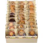 おすすめギフト 新商品  アントステラ ステラズクッキー(58枚) (E-50) (プレゼント 内祝い お返し おすすめ)**