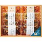 和風 洋風煮魚セット 18-0521-030