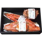 送料無料 お歳暮定番ギフト 島の人 三大蟹食べ比べセット (メーカー直送・冷凍便)**