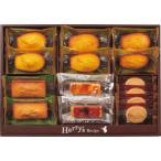 ハリーズレシピ タルト・焼き菓子セット (SHHR20)(快気祝 出産内祝 結婚内祝 お祝い プレゼント ギフト)
