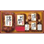 送料無料 お中元人気ギフト 丸大食品 ローストビーフディナーセット (GLHS-50) (メーカー直送・冷凍便)**