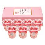 送料無料 お中元おすすめギフト 博多あまおう たっぷり苺のアイス(メーカー直送品・冷凍便)**