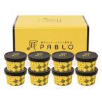 送料無料 お中元人気ギフト チーズタルト専門店PABLO チーズタルトアイス(メーカー直送品・冷凍便)**