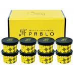 送料無料 お歳暮定番ギフト チーズタルト専門店PABLO チーズタルトアイス (メーカー直送・冷凍)** ご自宅用にもおすすめ