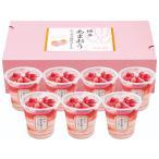 送料無料 お歳暮おすすめギフト 博多あまおう たっぷり苺のアイス (メーカー直送・冷凍)** ご自宅用にもおすすめ