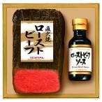 送料無料 お歳暮オシャレなギフト 北海道産牛ローストビーフ (メーカー直送・冷凍)** ご自宅用にもおすすめ