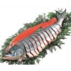 送料無料 お歳暮おすすめギフト 北海道雄武産天然新巻鮭姿造り切り身(メーカー直送・冷凍便)