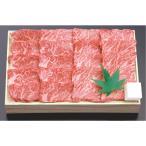 送料無料 お中元 人気ギフト 千成亭 近江牛 上カルビ焼肉(約300g) (SEN-351) (メーカー直送品・冷凍)**