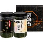 5%OFF おすすめ人気ギフト 有明海産&しじみ醤油味付のり(SA-10B)**