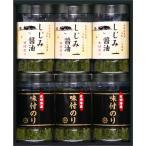 送料無料 5%OFF おすすめ人気ギフト 有明海産&しじみ醤油味付のり(SA-30B)**