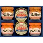 ニッスイ 缶詰・びん詰ギフトセット(BK-40)**