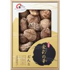 送料無料 人気ギフト 大分産椎茸どんこ(LO30N) (ギフト対応無料)**