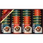 ショッピング父の日 ギフト コーヒー 全国送料無料 人気ギフト 酵素焙煎ドリップコーヒーセット(ND-300) (ギフト対応無料)