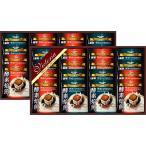 ショッピング父の日 ギフト コーヒー 全国送料無料 人気ギフト 酵素焙煎ドリップコーヒーセット(ND-400) (ギフト対応無料)