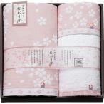 送料無料 今治製タオル 桜おり布 タオルセット(ピンク)(IS7640)