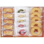 送料無料 神戸人気パティシエの焼き菓子セット (YJ-PL) (メーカー直送品・常温便)**(ギフト・プレゼント・ご自宅用におすすめ)