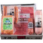 豚バラ肉を熟成したベーコンと豚肉を熟成し調理加工したボロニアソーセージ。豚肉と豚脂を塩漬け熟成しスモークしたウィンナーと...