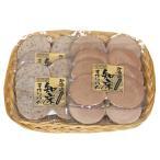 送料無料 北海道 知床興農ファーム ドイツ風ソーセージセット(0770137)(メーカー直送品・冷凍便)**(ギフト・プレゼント・ご自宅用におすすめ)