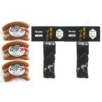 送料無料 北海道 「札幌バルナバフーズ」農家のベーコン&4種のウインナー(1000037)(メーカー直送品・冷凍便)**(ギフにおすすめ)