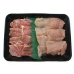 送料無料 徳島地鶏 阿波尾鶏焼肉(モモ200g、ムネ200g)(1630079)(メーカー直送品・冷凍便)**(ギフト・プレゼントにおすすめ)