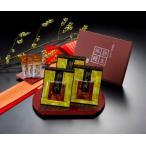 送料無料 静岡産うなぎ「静生旅鰻」(80g×3袋)(3440438)(メーカー直送品・冷凍便)**(ギフト・プレゼント・ご自宅用におすすめ)