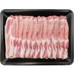送料無料 長野県産SPF豚 しゃぶしゃぶ(300g)(3950105)(メーカー直送品・冷凍便)**(ギフト・プレゼント・ご自宅用におすすめ)