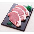 送料無料 長野県産SPF豚 ロースステーキ(300g(100g×3))(3950106)(メーカー直送品・冷凍便)**(ギフト・プレゼントにおすすめ)