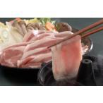 送料無料 長野県産SPF豚しゃぶしゃぶ(ロース500g)(3950081)(メーカー直送品・冷凍便)**(ギフト・プレゼント・ご自宅用におすすめ)