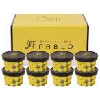 送料無料 お中元おすすめギフト チーズタルト専門店PABLO チーズタルトアイス(AH-PC8)(メーカー直送品・冷凍便)**