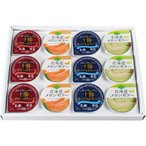 送料無料 お中元おすすめギフト 北海道 バラエティデザートセット(740013)(メーカー直送品・常温便)**