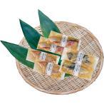 送料無料 お中元おすすめギフト 京味噌漬け魚セット(PFD-001)(メーカー直送品・冷凍便)**