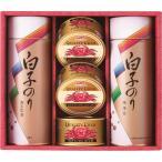 送料無料 お中元人気ギフト 白子のり 海苔とカニ缶詰合せ(SN-502E)**
