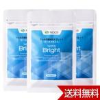 フェルラ酸含有サプリ ヌースブライト 90粒×3個 送料無料