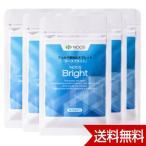 フェルラ酸含有サプリ ヌースブライト 90粒×5個 送料無料