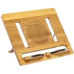 折りたたみ式 ブックスタンド 5段階25°-70°角度調整 書見台 読書台 筆記台 譜面台 レシピ台  計量 PC タブレット ホルダー 天然竹製 35×27×1.3cm