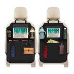 シートバックポケット 車用収納ポケット 2枚セット キックガード 後部座席収納 防水防汚 多機能 10インチiPad収納可能