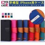 新品発売 手帳型 カバー ケース for GALAXY NOTE8 S6 S6edge S7edge S8 S8PLUS S9 S9PLUS 手帳型ケース iPhoneケース スマホケース