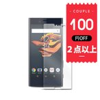 sony 強化ガラスフィルム Xperia Z5 COMPACT Xperia Z5 Premium Xperia X COMPACT Xperia XA 9H硬度0.26mm極薄 飛散防止 気泡防止 液晶保護