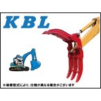 【新品フォーククラブ】2点機械式☆4t クラスショベル・ユンボ用 ★KRモデル