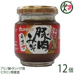 沖縄豚肉みそ うま辛 140g×12個 赤マルソウ 沖縄 土産 調味料 肉味噌 おにぎり サバの味噌煮 野菜スティック アミノ酸 タンパク質 ビタミン 送料無料