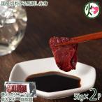 国産 切れてる馬刺し 赤身 50g×2P フジチク タレ・生姜付き 熊本県 土産 人気 馬肉 刺身 ご自宅用に 贈り物に 送料無料