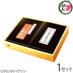 ギフト お豆腐の味噌漬け(もろみ漬け) (大) & そよ風の故郷から ギフトセット×1セット 東洋のチーズ  条件付き送料無料