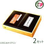 ギフト お豆腐の味噌漬け(もろみ漬け) (大) & そよ風の故郷から ギフトセット×2セット 東洋のチーズ  条件付き送料無料