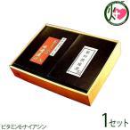 ギフト お豆腐の味噌漬け(大)(もろみ漬け)と栗の渋皮煮(大)ギフトセット×1セット 詰め合わせ  条件付き送料無料