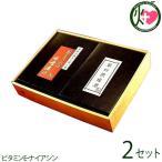 ギフト お豆腐の味噌漬け(大)(もろみ漬け)と栗の渋皮煮(大)ギフトセット×2セット 詰め合わせ  条件付き送料無料