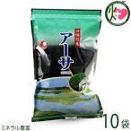 沖縄県産のアオサ 乾燥アーサ 15g×10袋 沖縄 定番 人気 お土産