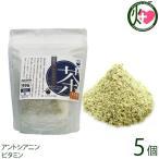 黒紫米 ブレンドティー (2g×16包)×5袋 ふたもり茶房 石垣島ヘルシーバンク 沖縄 土産 健康茶  送料無料