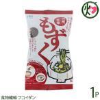 沖縄乾燥もずく 10g×1P 簡単レシピ付 沖縄土産 沖縄 人気 土産 手軽 もずく 食物繊維  送料無料